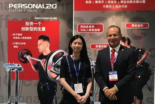 Personal20 marca presença na feira de Macau